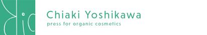 Bio Daikanyama | Chiaki Yoshikawa 吉川千明プロデュースのオーガニックコスメ、ナチュラルコスメのPRルーム | ビオ代官山