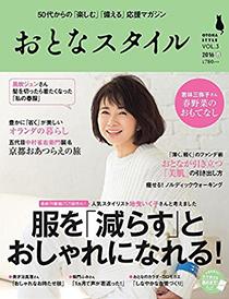 media_08