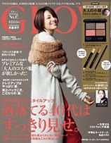 宝島社「GLOW」12月号