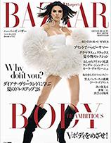 吉川千明 メディア掲載 ハースト婦人画報社「Harper's BAZAR」6月号