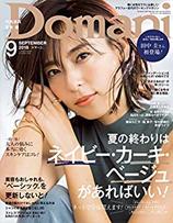 吉川千明 メディア掲載 小学館「Domani」9月号
