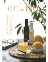 吉川千明 メディア掲載 日本オイル美容協会「OIL in LIFE」vol.7