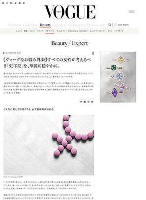 吉川千明 メディア掲載 VOGUE JAPAN[WEB]